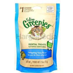 Greenies Feline Dental Treats Tuna Flavor 71gm