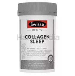 Swisse Beauty Collagen Sleep 120gm