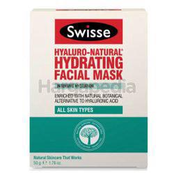 Swisse Hyaluro-Natural Hydrating Facial Mask 50ml