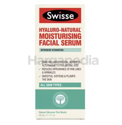 Swisse Hyaluro-Natural Moisturising Facial Serum 30ml