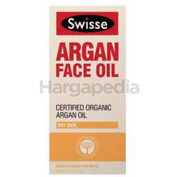 Swisse Argan Face Oil 50ml