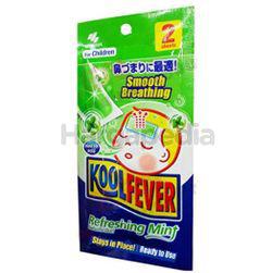 KoolFever Children Refreshing Mint 2s
