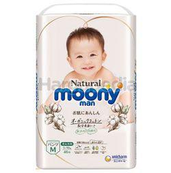 MoonyMan Natural Diaper Pants M46