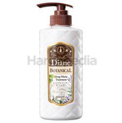 Moist Diane Botanical Deep Moist Treatment 480ml