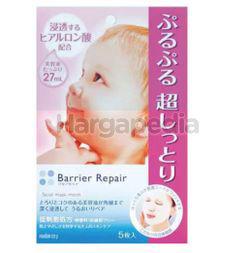 Barrier Repair Facial Mask Moist 5s