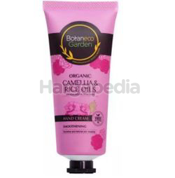 Botaneco Garden Organic Camelia & Rice Oils Smoothing Hand Cream 60gm