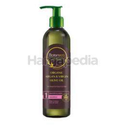 Botaneco Garden Organic Argan & Virgin Olive Oil Smooth & Shiny Hair Shampoo 290ml