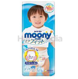 Moonyman Diaper Air Fit Boy Pants XL38