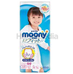 Moonyman Diaper Air Fit Girl Pants XXL26