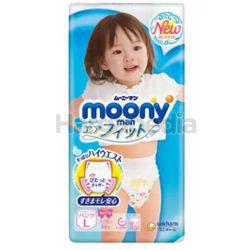 Moonyman Diaper Air Fit Girl Pants L44