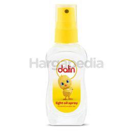 Dalin Baby Light Oil Spray 100ml