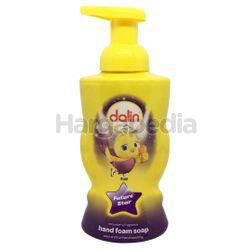 Dalin Kids Trophy Pack Foam Soap Strawberry 300ml
