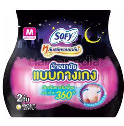 Sofy Body Fit 360° Pants M 2s
