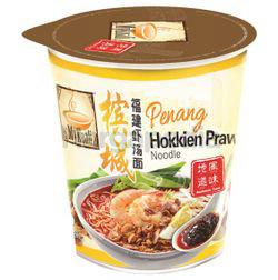 My Kuali Penang Hokkian Prawn Noodle Cup 85gm