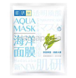 Hada Labo Aqua Mask Hydrating 1s