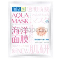 Hada Labo Aqua Mask Repairing 1s