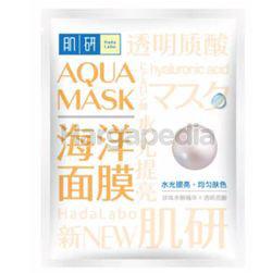 Hada Labo Aqua Mask Brightening 1s