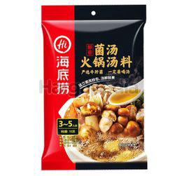 Hai Di Lao Hot Pot Soup Base Mushroom 110gm