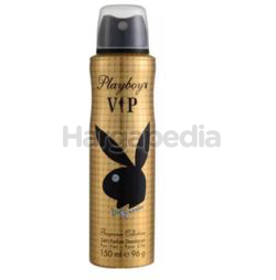 Playboy Women Deodorant Spray VIP 150ml