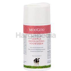 MooGoo Gentle Exfoliating Powder 75gm