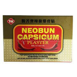 Neobun Capsicum Plaster 10s