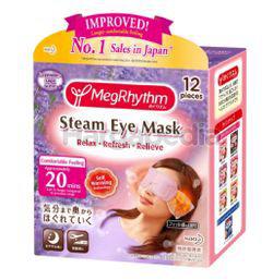 Megrhythm Steam Eye Mask Lavendar 12s