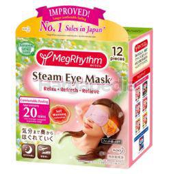 Megrhythm Steam Eye Mask Chamomile 12s