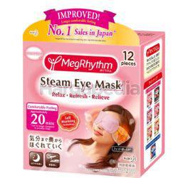 Megrhythm Steam Eye Mask Unscented 12s