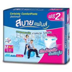 Certainty Comfort Pants M10+2