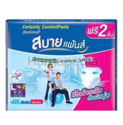 Certainty Comfort Pants L10+2