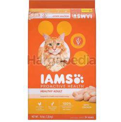 IAMS Adult Chicken Dry Food Cat Food 7.26kg