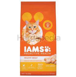 IAMS Adult Chicken Dry Food Cat Food 3.18kg