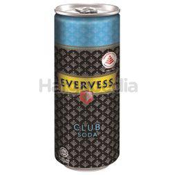 Evervess Club Soda Can 320ml