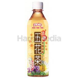 Hung Fook Tong Floral Herbal Tea Drink 500ml