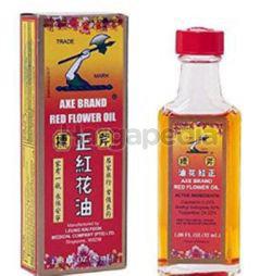 Axe Brand Red Flower Medicated Oil 32ml