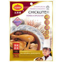Claypot Chickuteh Spices 40gm