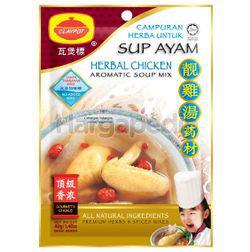 Claypot Herbal Chicken Soup 40gm