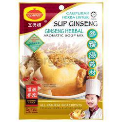 Claypot Ginseng Herbal Soup 40gm