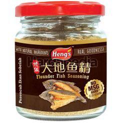 Heng's Flounder Fish Seasoning 100gm