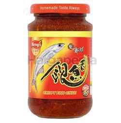 Heng's Crispy Fish Chilli 340gm