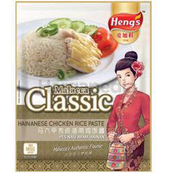 Heng's Malacca Classic Hainanese Chicken Rice Paste 200gm
