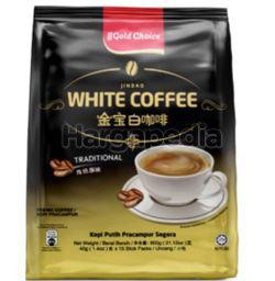 Gold Choice Jin Bao White Coffee Traditional 15x40gm