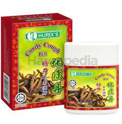 Hurix's Cordy Cough Pill 10gm