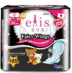 Elis Fairy Wings Sanitary Pad 35cm 10s