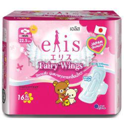 Elis Fairy Wings Sanitary Pad 22.5cm 16s