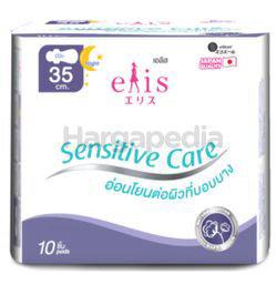 Elis Sensitive Care Sanitary Pad 35cm 10s