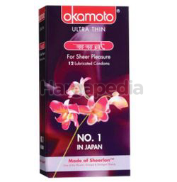 Okamoto Orchid Ultra Thin Condoms 12s