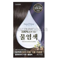 Pam & Roy Herbal Water Coloring Natural Black 1set