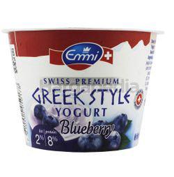 Emmi Swiss Premium Greek Style Yogurt Blueberry 150gm