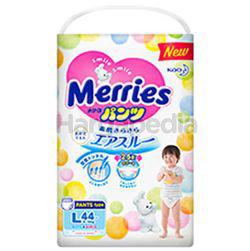 Merries Super Premium Pants L44